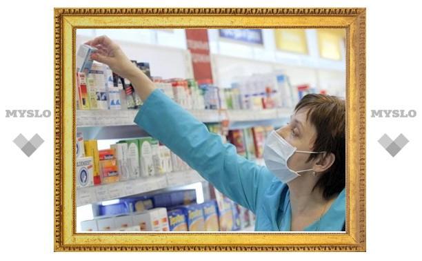 Прокуратура в Туле оштрафовала три тульских аптеки