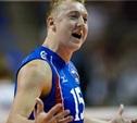 Тульский волейболист своеобразно порадовался успеху на чемпионате Европы