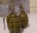 Туляк продал знакомому три гранаты и взрыватели