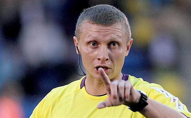 Матч «Волга» – «Арсенал» будет судить арбитр из Подмосковья
