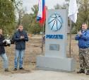 В Туле на Щекинском шоссе откроют мемориальный комплекс героям-энергетикам