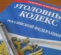 В Плавском районе дознаватель подозревается в фальсификации доказательств по уголовным делам