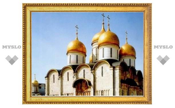 Патриарх Кирилл заложил новую традицию в Успенском соборе Кремля