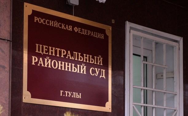 В Туле бывшего директора Болоховского ФОКа осудили за мошенничество