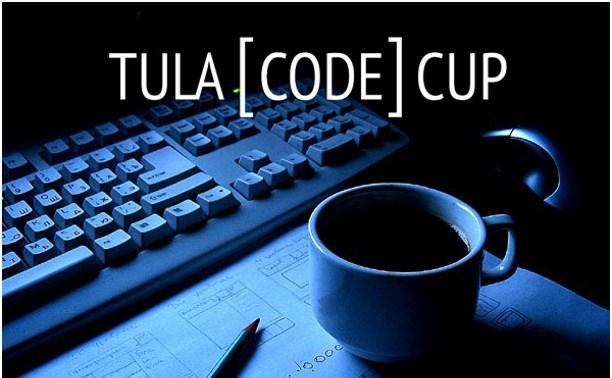 TulaCodeCup 2015: ответы на самые популярные вопросы
