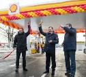 В Туле официально открылась первая дилерская АЗС «Шелл»