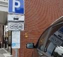 В Туле предлагают ввести автоматическую оплату парковок