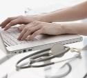 В планах «Ростелекома» на 2017 год — обеспечить интернетом медицинские организации Тулы
