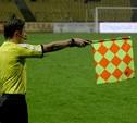 Определена судейская бригада матча «Сибирь» - «Арсенал»