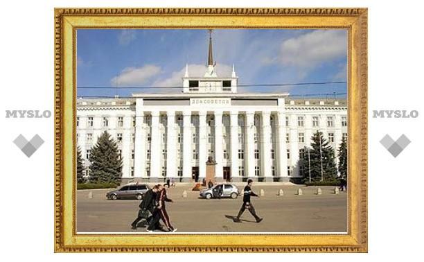 Россия заморозила помощь Приднестровью