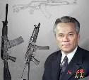 В Тульском музее оружия откроется выставка к 100-летию М. Т. Калашникова