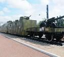 Тульский военно-исторический музей открывает фотовыставку «Возрожденный бронепоезд»