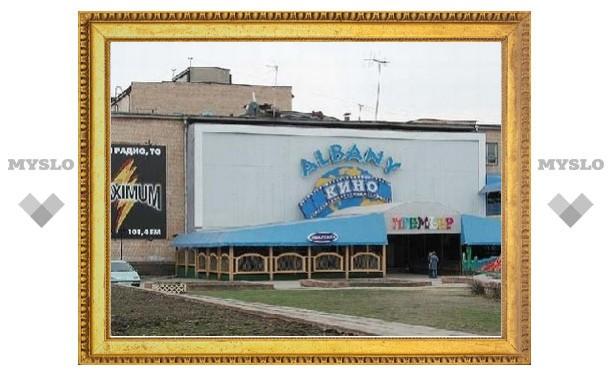 В Туле не работает кинотеатр «Albany»