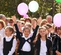 Тульские школьники празднуют День знаний. Фоторепортаж