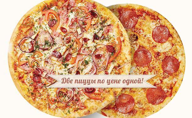 В сети кафе «Тарелка» все лето каждая вторая пицца бесплатно!