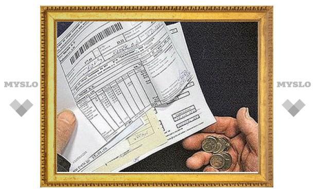 По какой квитанции тулякам надо платить за жилье?