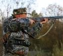 Полицейские задержали четырех браконьеров в Щекинском районе