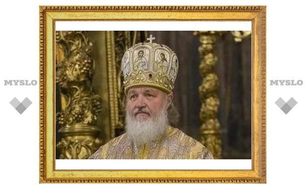 Завершился визит патриарха Кирилла на Украину