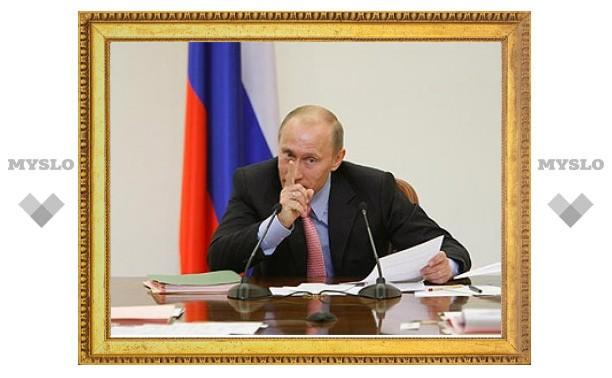 Путин пообещал составить прейскурант платных услуг населению