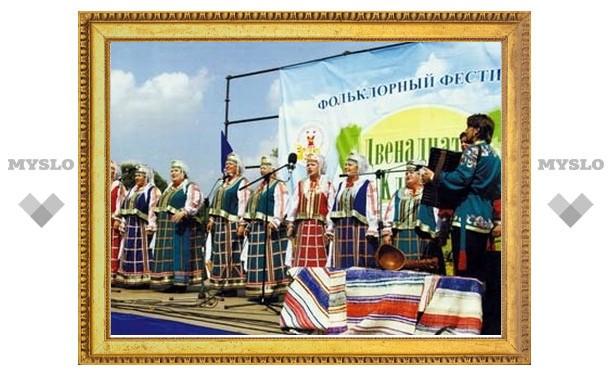 Под Веневом пройдет межрегиональный фестиваль фольклора «Двенадцать ключей»