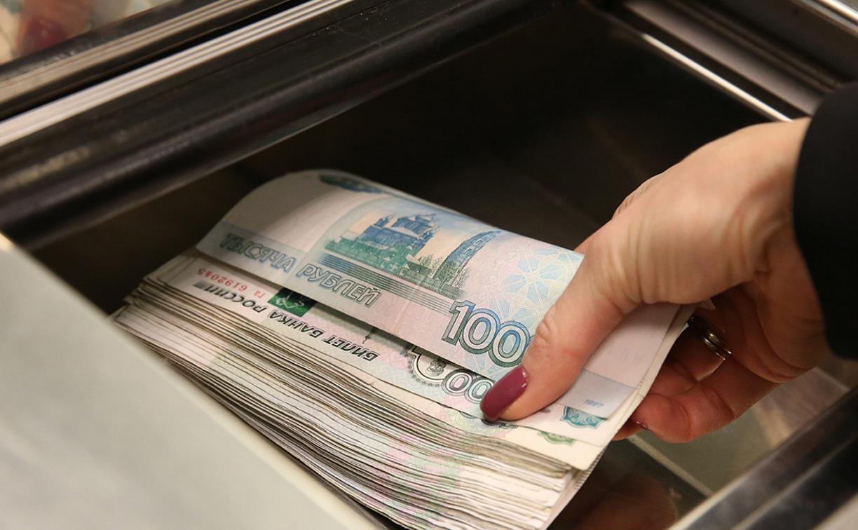 Туляки хранят в банках более 228 млрд рублей