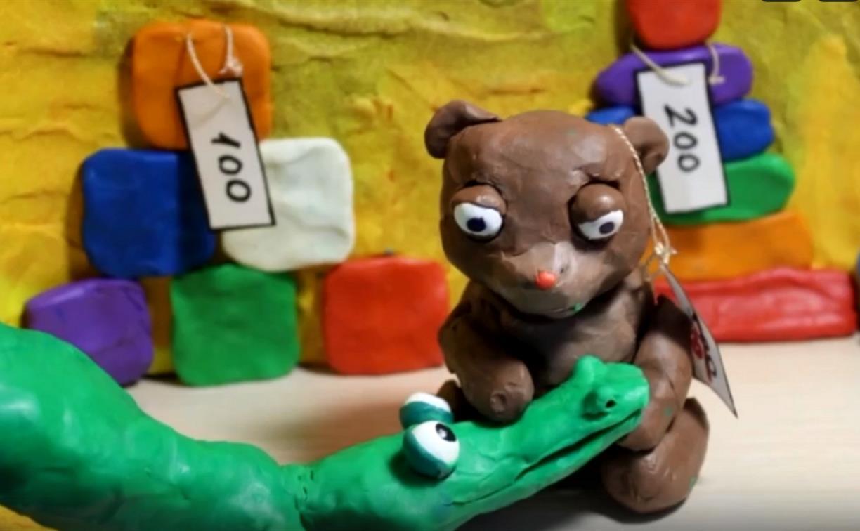 Как медведь стал Чебурашкой и зачем он это сделал: тулячка сняла мультик на конкурс NatGeo и «Союзмультфильма»