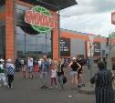 Из тульского гипермаркета «Глобус» эвакуировали посетителей