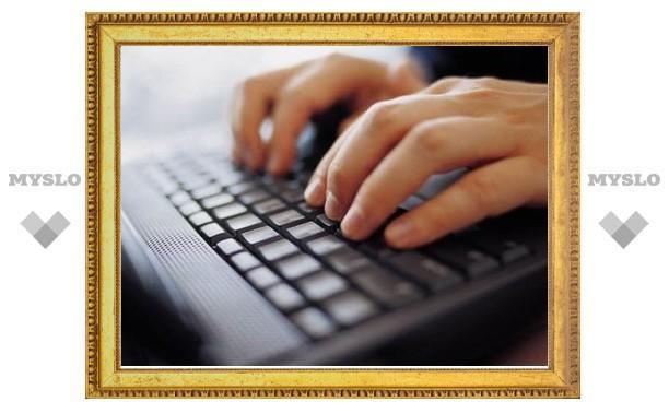 НКО будут публиковать отчеты о своей деятельности в Сети