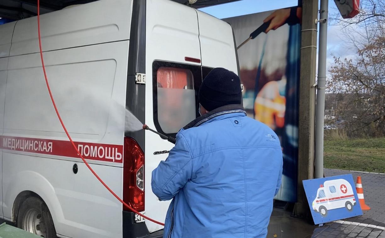В Тульской области открылись бесплатные автомойки для машин скорой помощи