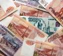 С начала года в бюджет Тулы мобилизовано 69 млн рублей