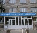 В санатории «Иншинка» шестеро детей подхватили кишечную инфекцию