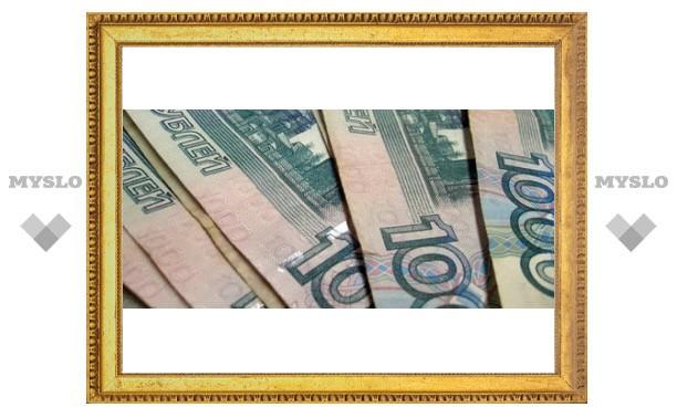 Туляк задолжал налоговой 15 млн. рублей