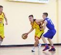 """Баскетболисты """"Тула-Арсенала"""" обеспечили себе выход из группы"""