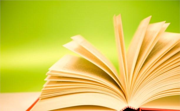 В Туле пройдёт литературный фестиваль