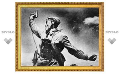В Туле почтили память героев ВОВ