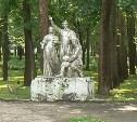 Парк «Химик» в Алексине передадут в муниципальную собственность