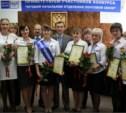 В Туле определили лучших руководителей «Почты России» нашего региона