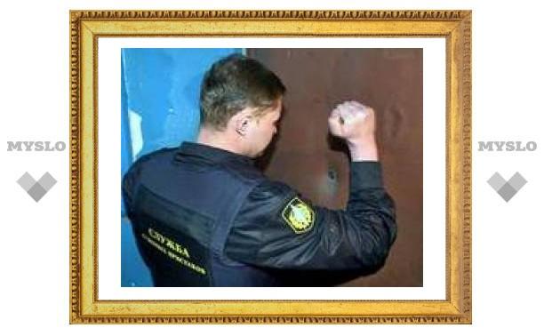 В Алексине задержан судебный пристав