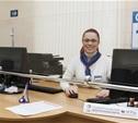 МФЦ Тулы расширили перечень предоставляемых услуг