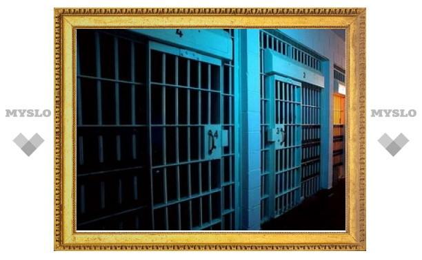 В Туле заключенному увеличили срок за хранение наркотиков
