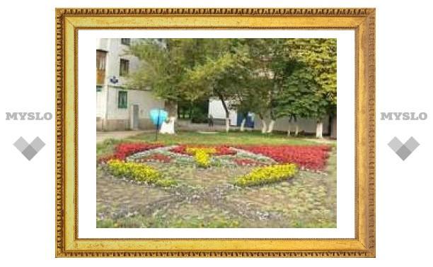 В Новомосковске появился герб из цветов