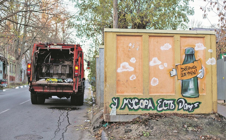Куда тулякам выносить мусор?