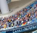 Болельщиков «Арсенала» приглашают на выездной матч с «Зенитом»