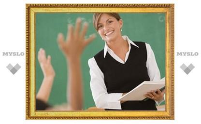 В Туле обсудят перспективы образования