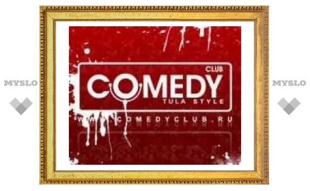 Новое выступление Сomedy Club Tula Style!