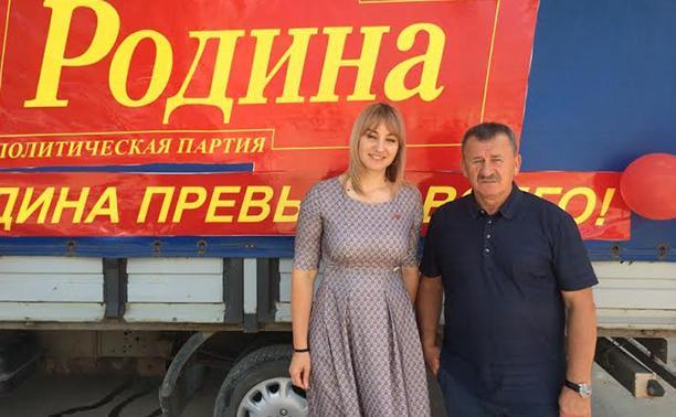 Партия «Родина» отправила три машины гуманитарной помощи беженцам с Украины