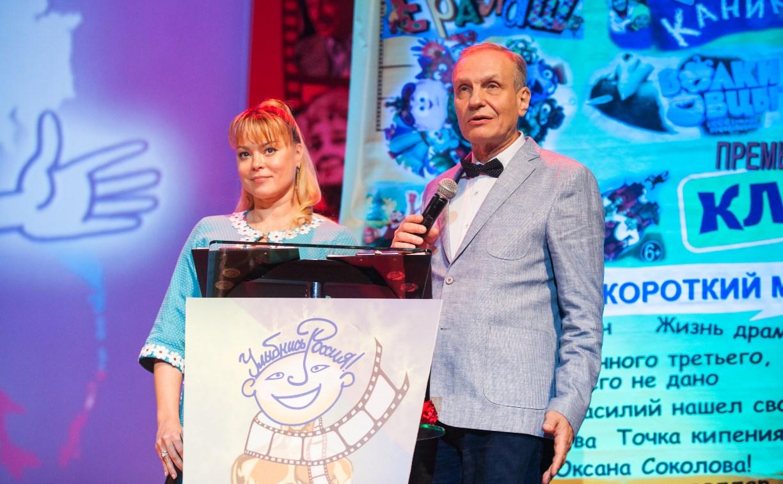 На фестивале «Улыбнись, Россия!» выбрали лучшие фильмы