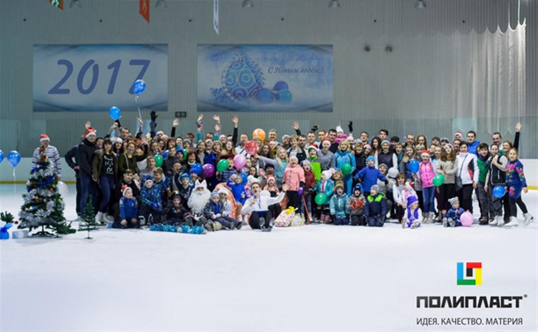 Для сотрудников ООО «Полипласт Новомосковск» прошёл ледовый праздник