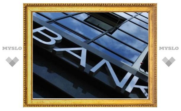 Житель Тульской области обокрал банк