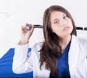 Вакансия: требуется врач